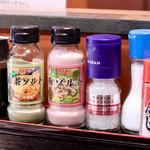 天ぷら かき揚げ 新次郎 - 調味料