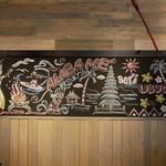 Bali Bali バーベQ - チョーク画が印象的(スタッフ作製)1