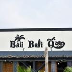 Bali Bali バーベQ - 斬新なロゴ