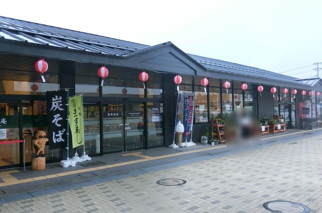 道の駅 日光街道ニコニコ本陣 - ...
