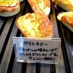 はせぱん - 料理写真: