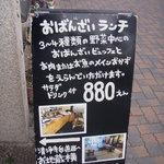 7122478 - メニュー看板