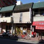 おもてなし屋 ちゃんこ当番 - 2011/03/11撮影