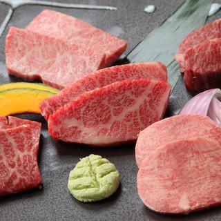 牛肉といえば新羅館