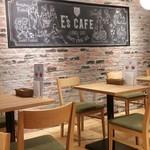 E's CAFE -