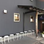 麺屋 燕 - 店舗外観
