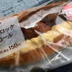ローソン - 牛肉入りコロッケたまごロール ¥150