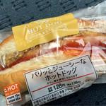 ローソン - パリッとジューシーなホットドッグ ¥138