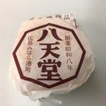 71223401 - 八天堂さんのベーシッククリームパン、「カスタード」210円