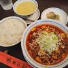 唐菜 - 料理写真:麻婆豆腐セット