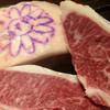 炭火焼肉 新日本 - 料理写真:上赤身   1600円