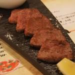 Jinx - 和牛のサッと炙ろ