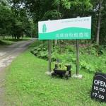 71229776 - 牧場入り口のサイン