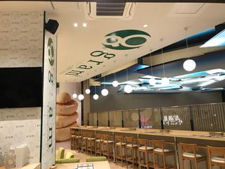 カフェ&パンケーキ グラム イオンモール徳島店 - 店内