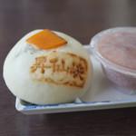 昇仙峡ほうとう会館 -