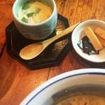 太陽 - 茶碗蒸し