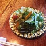 太陽 - サラダ