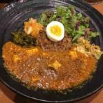 Supaishikareroka - ろかプレート(山椒香る! 豆腐と豚挽肉のキーマカレー)