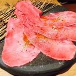 mEat Esola - 大判ねぎ上タン塩(1,000円)