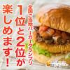 Awajishimabagaawajishimaonionkicchin - 料理写真: