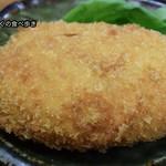 三福 - ポテトコロッケ 250円