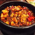 炎麻堂 - マーボー豆腐(5辛)