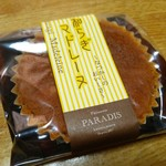 パラディ - 和らぎマドレーヌ 180円税別