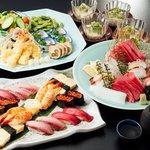 よし寿司 -