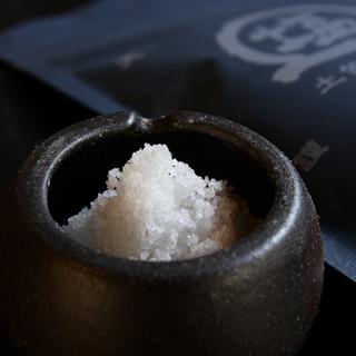 『究極の塩』バーガーここにあり!