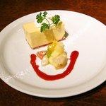 グラッツェ ミッレ - ホワイトチョコムースとマチェドニアフルーツ