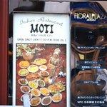 インドレストラン モティ - 外の看板