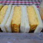 サンドイッチ王子 -