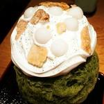 焼きたてチーズタルト専門店PABLO - 【2017/8】チーズタルトかき氷宇治抹茶