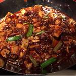 71243120 - 重慶式麻婆豆腐