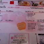 イタリア厨房 KUNISHIMA - メニュー
