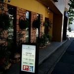 イタリア厨房 KUNISHIMA - 外観