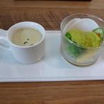 グリーンノースカフェ - 蕪のポタージュ&野菜サラダアボカドソース