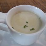 グリーンノースカフェ - 蕪のポタージュ