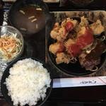 コウゲ - ガラパコス定食