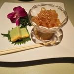金香楼 - 前菜
