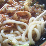 nikkouguchipa-kingueriakudaribaiteninshokuko-na- - 中太麺 美味しい❗️