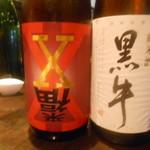 71248963 - 来福X・黒牛