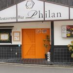 Restaurant Bar Philan -