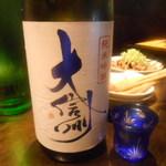 71249019 - 大信州純米吟醸