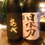 71249050 - 日本刀(かたな)・あべ