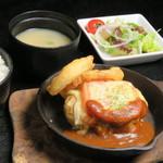 東道後のそらともり - 豆腐ハンバーグ(定食・単品あり)