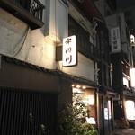 宇田川 -