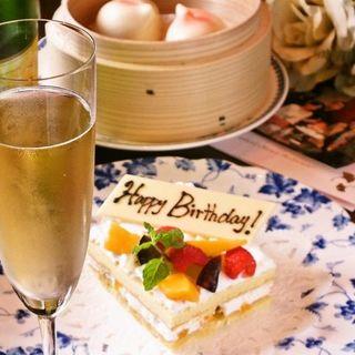 誕生日・結婚記念日等、お祝いのサービスご用意しております。