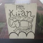 パン・デ・キラン -