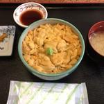 さわ - ウニ丼2500円